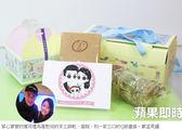 免運☆親親寶貝雙重甜蜜組☆蛋糕+餅乾- 蜂蜜蛋糕10入(組)