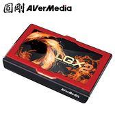 【AVerMedia 圓剛】LGX2 個性化實況擷取盒GC551【內含威力導演軟體,現省891元】