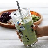 玻璃量杯 進口帶刻度玻璃杯卡通兒童牛奶杯帶吸管家用量杯微波小清新水杯 玩趣3C