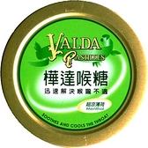 樺達喉糖-超涼薄荷50g【愛買】
