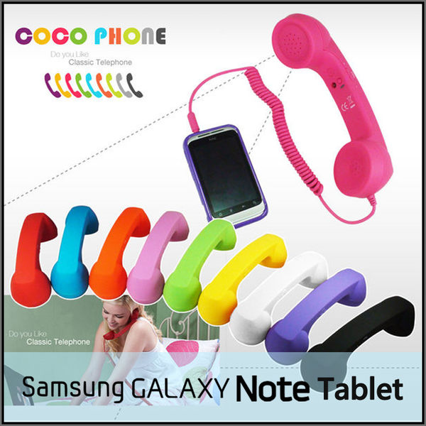 ★COCO Phone 復古電話筒/手機外接話筒/SAMSUNG Galaxy Note 8.0 N5100/NotePRO 12.2吋 P9000