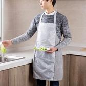 可擦手圍裙日式防水防油做飯罩衣 廚房時尚家用成人女圍腰 黛尼時尚精品