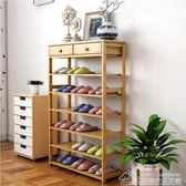 鞋架多層簡易家用經濟型省空間鞋櫃組裝現代簡約防塵小鞋架多功能   居樂坊生活館YYJ