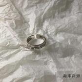 男女可調節個性創意羅馬戒指情侶復古開口羅馬數字戒指【毒家貨源】