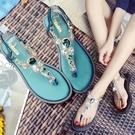 水鑚夾趾涼鞋女仙女風2021年新款女春夏平底氣質羅馬法式沙灘涼鞋 果果輕時尚
