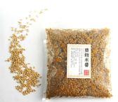 部落廚房 鹽麴米醬 1000公克(4包)  冷藏宅配