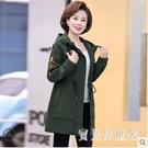 2020新款媽媽秋裝外套中年女裝春秋上衣服中老年人洋氣闊太太風衣 YN3504『寶貝兒童裝』