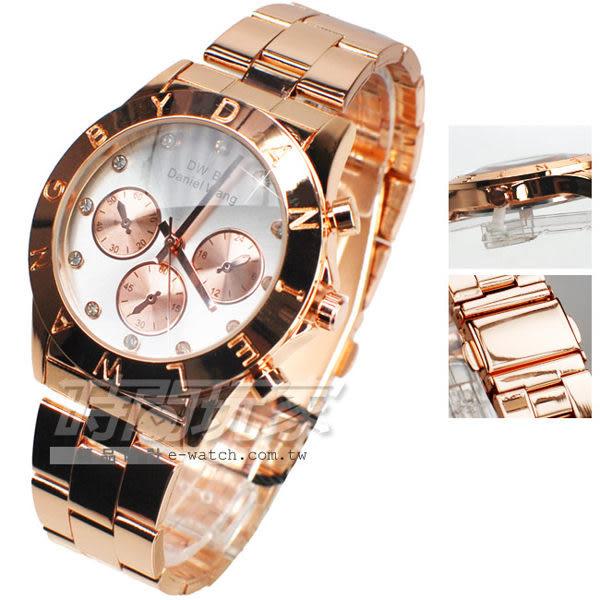 Daniel Wang 流行美學 三眼造型鑲鑽腕錶 女錶 玫瑰金電鍍x白 石英錶 DW3153淺玫