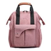 玲透多功能輕便媽咪包時尚大容量手提媽媽包新款外出母嬰包雙肩包