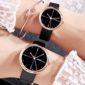 情侶對錶 簡約情侶手錶一對正韓潮流學生 皮質帶防水手錶男女士 【降價兩天】