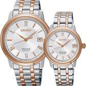 SEIKO精工 Presage 經典機械對錶-雙色版 4R35-02J0KS+4R35-01B0KS(SRPC06J1+SRP856J1)