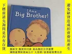 二手書博民逛書店I罕見Am a Big Brother)精裝Y13534 Car