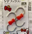 【震撼精品百貨】Hello Kitty_凱蒂貓~三麗鷗 HELLO KITTY S勾(2入)-大/紅蝴蝶結#58293