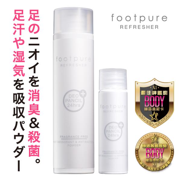 footpure香香蜜粉襪/鞋蜜粉(大100ml/49g+小20ml/10g)無香味