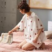 睡衣女夏季薄款純棉韓版可愛短袖短褲夏天閨蜜全棉兩件套裝家居服 限時熱賣