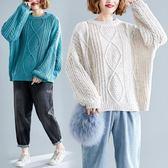大尺碼女裝秋冬打底衫 寬鬆慵懶風毛衣女麻花圓領套頭針織衫 降價兩天