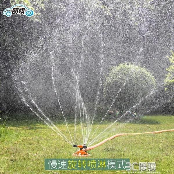 噴水器 獅王 行動式自動旋轉噴頭 自動噴灌 澆水噴淋園藝 降溫灑水器 3C優購