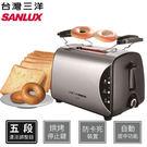 三洋SANLUX 多功能五檔次烤麵包機 貝果 厚片 薄片 解凍SK28B