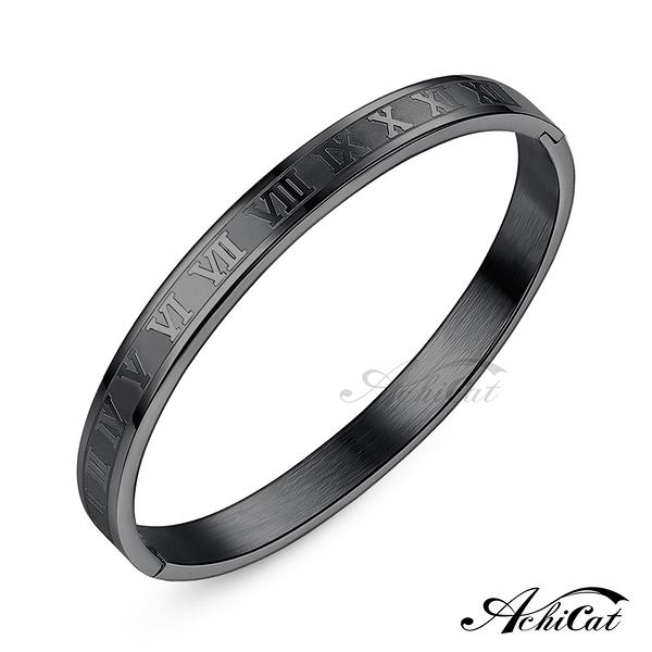AchiCat情侶手環手鐲刻字情人節推薦 白鋼對手環 羅馬世界 黑色玫金色/單個價格 B8070