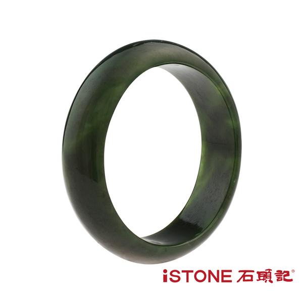 天然碧玉手鐲 雍容貴氣 濃綠豔彩 石頭記