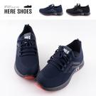 [Here Shoes] (男鞋40-44)4CM休閒鞋 舒適乳膠鞋墊 百搭針織透氣 厚底綁帶圓頭包鞋 運動休閒鞋-AN922
