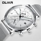 【美國熊】 日本石英機心 5針款 日期顯示 極簡時尚 弧形錶面 鋼網錶帶薄款腕錶  [OKA-65]