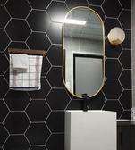 浴鏡 壁掛橢圓形鏡子浴室鏡洗手間衛浴鏡壁掛鏡子化妝鏡梳妝鏡 全館免運 維多