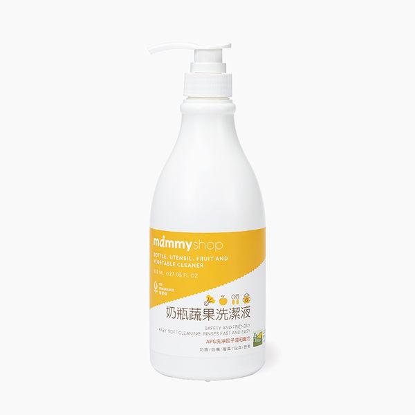 媽咪小站 - 奶瓶蔬果洗潔液(奶蔬清潔劑) 800ml
