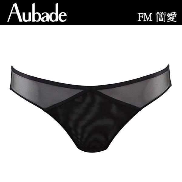 Aubade-簡愛S-XL網紗無痕三角褲(黑)FM