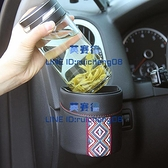車載水杯架車內固定置物車用飲料架汽車用出風口多功能杯托【英賽德3C數碼館】