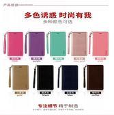 【SZ22】HTC U11手機殼 hanman韓曼皮套 U11 plus手機皮套 帶支架插卡 HTC U Ultra手機套