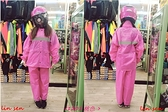 RainX,2件式套裝風雨衣,1201/粉紅