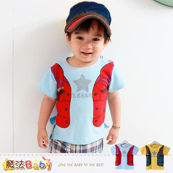 短袖圓領衫 嬰幼兒肩開T恤 魔法Baby