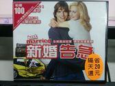 影音專賣店-V09-018-正版VCD*電影【新婚告急】-艾希頓庫奇*布蘭妮墨菲