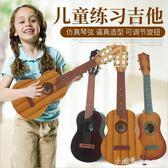 兒童尤克里里小吉他玩具初學者可彈奏學生入門樂器成人女烏克麗麗igo 小確幸生活館