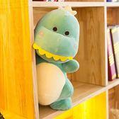 恐龍玩偶毛絨玩具兒童睡覺抱枕生日禮物【奇趣小屋】