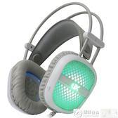 線控耳機 台式電腦網吧有線耳機頭戴式電競游戲吃雞話筒電競耳麥 居優佳品
