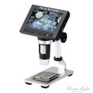 帶測量1200萬像素高清數碼電子顯微鏡1000倍工業帶屏放大鏡PCB線路板 果果輕時尚