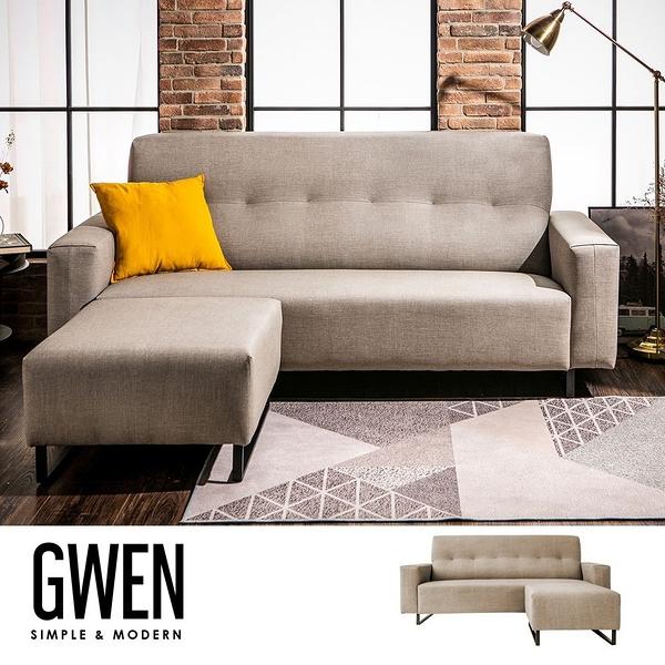GWEN 格溫現代風貓抓皮三人沙發+腳凳/L型沙發(橄欖灰)【obis】
