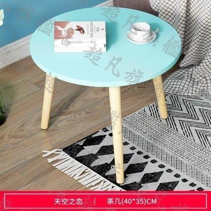 邊桌 沙發邊幾北歐小茶几客廳小圓桌簡約移動小桌子茶几收納置物架 40*35cm 小宅君