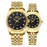 金錶手錶商務經典腕錶男女款石英錶情侶錶全金《印象精品》p07
