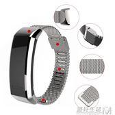 適用華為運動手環表帶B19b29金屬不銹鋼表鏈硅膠腕帶替換帶 遇見生活