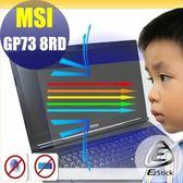 ® Ezstick MSI GP73 8RD 防藍光螢幕貼 抗藍光 (可選鏡面或霧面)