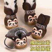 寵物狗鞋貓鞋小狗鞋子雪地靴寵物鞋子比熊【不二雜貨】
