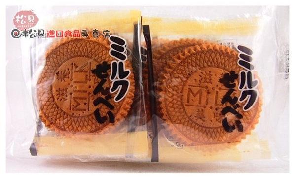 《松貝》船岡牛奶煎餅20枚165g【4976573247059】ad7