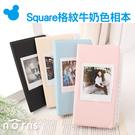 【Square格紋牛奶色相本】Norns 富士SQ10拍立得底片專用 相本 相簿 相冊 收集冊 照片相片