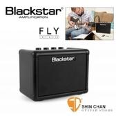 【缺貨】Blackstar Fly3 黑星 單顆吉他音箱(可當電腦喇叭/電池可攜帶)內建破音與Delay效果器