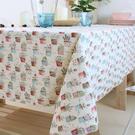 時尚田園清新棉麻布桌布餐桌布5 茶几布書桌布電視櫃蓋巾