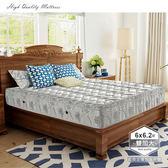 IHouse-涼感水冷膠竹炭纖維硬式獨立筒床墊-雙大6x6.2尺