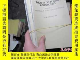 二手書博民逛書店theory罕見of plasma instabilities